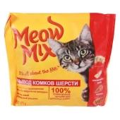 Корм для котов Мяу! хаербол 0,175 кг – ИМ «Обжора»