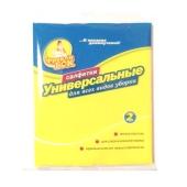 Салфетка Фрекен Бок для уборки Универсальная 2 шт – ИМ «Обжора»