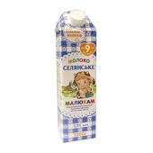 Молоко Селянское Детское 3,2% 1л – ИМ «Обжора»