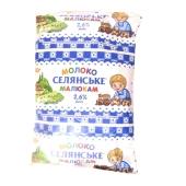 Молоко Селянское Детское 2,6%  900г – ИМ «Обжора»