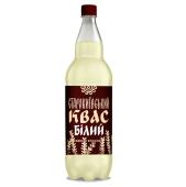 Квас Старокиевский Белый 1л – ИМ «Обжора»