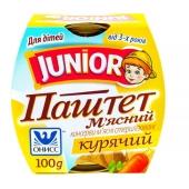 Паштет Онисс Джуниор мясной  куриный 100г – ИМ «Обжора»
