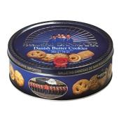 Печенье прекрасная Дания 500 г – ИМ «Обжора»