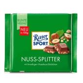 Шоколад Риттер спорт (Ritter Sport) дробленый орех 100 г – ИМ «Обжора»