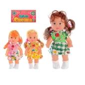 Игр. Кукла НU728 – ИМ «Обжора»