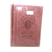 Дневник кож.обложка,цветная бумага  недатированый Е*6А171 – ИМ «Обжора»