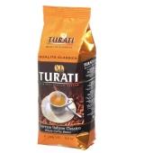 Кофе Turati Qualita Classica зерно 250г – ИМ «Обжора»