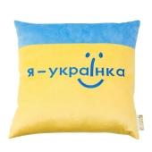 Подушка Я-украинка ПШ-0167 – ИМ «Обжора»