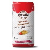"""Рис """"Аттуаль""""(Attuale) Басмати пропаренный  премиум, 1 кг – ИМ «Обжора»"""