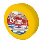 Сыр Красноградский Российский 50% вес – ИМ «Обжора»