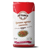 Гречка Атуаль (Attuale) 1 кг – ИМ «Обжора»