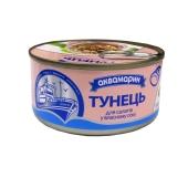 Тунец Аквамарин в с/с для салатов 185 г – ИМ «Обжора»