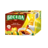 Чай Беседа Лимон 50п – ИМ «Обжора»
