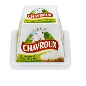 Сыр козий Шавру (Chavroux) 150 г – ИМ «Обжора»