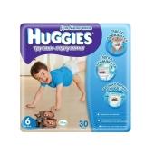 Подгузники Хаггиз (Huggies) Little Walkers 6 Jumbo Boy (16-22 кг) 30 шт. – ИМ «Обжора»