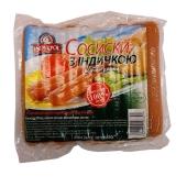Сосиски Индукпол (Undykpol) Индюшиные 350 г – ИМ «Обжора»