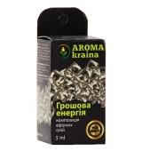 Композиция эфирных масел Денежная энергия 5 мл AK05001 – ИМ «Обжора»