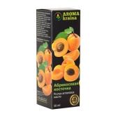 Масло абрикосовой косточки 50 мл AG50005 – ИМ «Обжора»