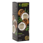 Масло кокоса 50 мл AG50001 – ИМ «Обжора»