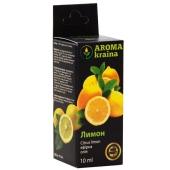Эфирное масло Лимон 10 мл AE10007 – ИМ «Обжора»