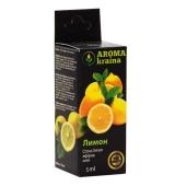 """Эфирное масло """"Лимон"""", 5 мл – ИМ «Обжора»"""