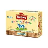 Масло Ферма для детей 73% 200 г – ИМ «Обжора»