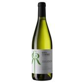 Вино Вина Гулиевых Совиньон белое сухое 0,75 л – ИМ «Обжора»