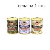 Тушенка ЧПК Говядина тушеная в ассорти 340 г ( за 1 шт) – ИМ «Обжора»