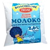 Молоко Волошково поле 2,6% 450 г – ИМ «Обжора»
