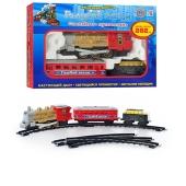 Железная дорога 70133 (608) голубой вагон 70133 – ИМ «Обжора»