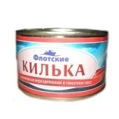 Килька Флотские н/р в т/с N5 220 г – ИМ «Обжора»