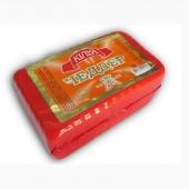 Сыр Килия Чеддер 45%  фас. – ИМ «Обжора»