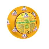 Сыр Добряна Голландский 50% – ИМ «Обжора»