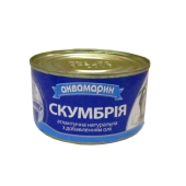Скумбрия Аквамарин 230 г ндм – ИМ «Обжора»