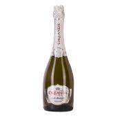 Вино игристое Украинское Ореанда Асти Москато сладкое белое 0,75 л – ИМ «Обжора»