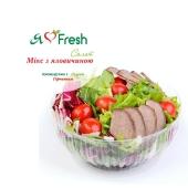 Салат Салат Я люблю фреш Микс с говядиной 150г – ИМ «Обжора»