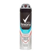 Дезодорант Рексона (Rexona) Антибактериальная свежесть 150 мл – ИМ «Обжора»