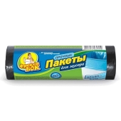 Пакеты Фрекен Бок для мусора 60*80/60 л 20 шт – ИМ «Обжора»