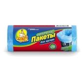 Пакеты Фрекен Бок для мусора ЛД 70*110/120 л 10шт – ИМ «Обжора»