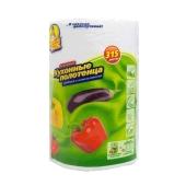 Полотенце кухонное Фрекен Бок бумажное 315 листов – ИМ «Обжора»