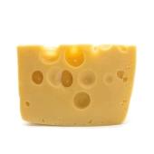 Сыр Зеленый Хутор Швейцария 45% вес – ИМ «Обжора»