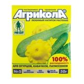 Удобрения Агрикола марки-5 универсальное 50 г 04-009 – ИМ «Обжора»
