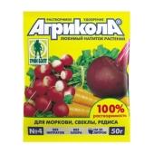 Удобрения Агрикола марки-4 универсальное 50 г 04-008 – ИМ «Обжора»