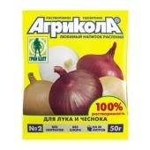 Удобрения Агрикола марки-2 универсальное 50 г 04-006 – ИМ «Обжора»