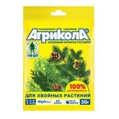 Удобрения Агрикола для Хвойных растений 50 г 04-129 – ИМ «Обжора»
