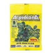 Удобрения Агрикола для Фикусов 20 г 04-067 – ИМ «Обжора»
