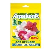 Удобрения Агрикола для Орхидей 25 г 04-130 – ИМ «Обжора»