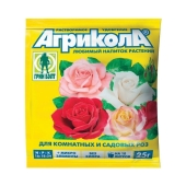 Удобрения Агрикола для комнатных и садовых Роз 25 г 04-064 – ИМ «Обжора»