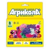 Палочки Агрикола для ком-х и садовых растений уп. 20 шт. 04-205 – ИМ «Обжора»