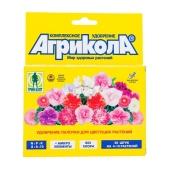 Палочки Агрикола для цвет-х растений уп. 20 шт. 04-206 – ИМ «Обжора»